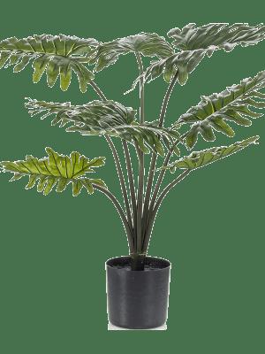 Philodendron Bush (8 lvs.) - Artificial